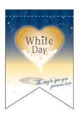 【White Day】ミニタペストリー
