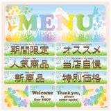 【MENU(6807)】デコレーションシール