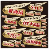 【リボン(6457)】デコレーションシール