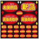 【リボン(6452)】デコレーションシール