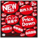 【リボン(6450)】デコレーションシール