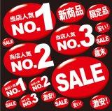 【リボン(4967)】デコレーションシール
