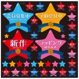 【リボン(6454)】デコレーションシール