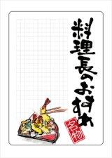 【料理長のおすすめ(6610・6611・6612)】マジカルポップ
