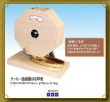 【ラッキーガラポン抽選器500球用】ガラガラ抽選機 福引ガラガラ抽選器