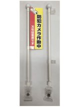 紙製ミニのぼり用パーツ(クリップタイプ)100本セット(1セットあたり@275円)