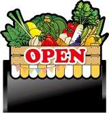 【野菜 OPEN】デコレーションパネル