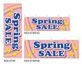 【Spring SALE】スプリングセールのぼり旗・横幕