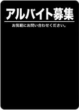 【アルバイト募集】マジカルポップ