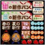 【リボン(6730)】デコレーションシール