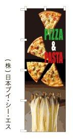【PIZZA&PASTA】のぼり旗