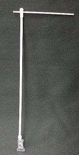 クリップタイプ【特価ミニのぼり用器具VCS931】150×350mm