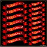 【リボン(6727)】デコレーションシール