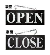 【OPEN/CLOSE・横】木製サインブラックバージョン(中)