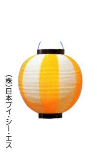 既製八寸丸型提灯(黄・白)