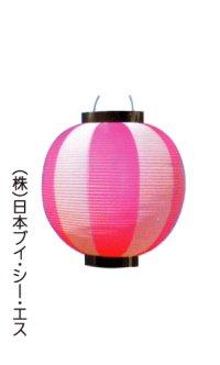 既製八寸丸型提灯(桃・白)