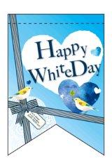 【Happy White Day】ミニタペストリー