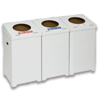画像2: 紙製特大エコ ゴミ箱・ペーパーエコダストボックス