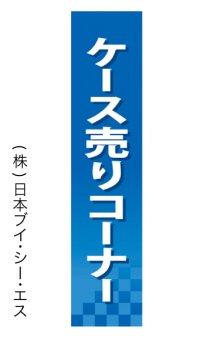 【ケース売りコーナー】仕切パネル(受注生産品)