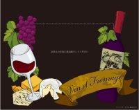 【ワインとチーズ】シャフレシール