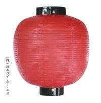 【赤無地】既製 尺八丸提灯