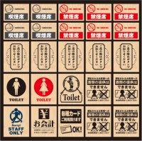 【イラスト/筆メニュースタイル 和食店(4968)】デコレーションシール