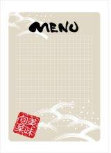 【MENU(6604・6605・6606)】マジカルポップ