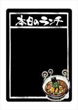 【本日のランチ(6589・6590・6591)】マジカルポップ