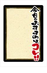 【今日のおすすめは、コレ!(6598・6599・6600)】マジカルポップ