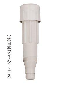 【超特価のぼり注水台(白)用 ジョイントポール台消耗品 芯棒】