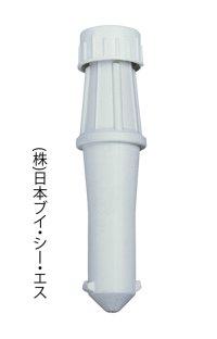 ポール台/角形20L_N4244用消耗品芯棒