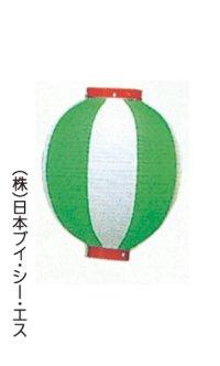 【10号丸型】ビニール提灯(緑・白)