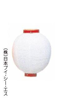 【10号丸型】ビニール提灯(白)