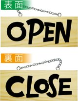 【OPEN/CLOSE】木製サイン