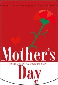【Mother's Day】変形タペストリー