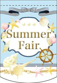【Summer Fair】変形タペストリー