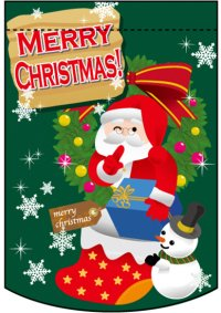 【メリークリスマス】変形タペストリー