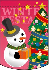 【White Festa】変形タペストリー