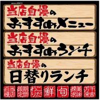 【当店自慢のおすすめメニュー】デコレーションシール