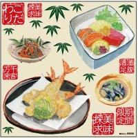 【天ぷら・お刺身・小鉢】デコレーションシール