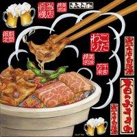 【焼肉七輪】デコレーションシール