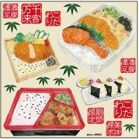 【巻き寿司・助六・幕の内弁当・シャケ弁当・おにぎり】デコレーションシール