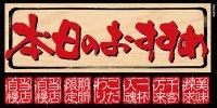 【本日のおすすめ】デコレーションシール