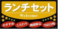【ランチセット】デコレーションシール