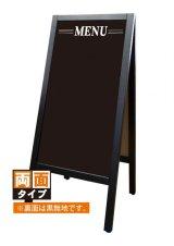【MENU】リムーバブルA型マジカルボード