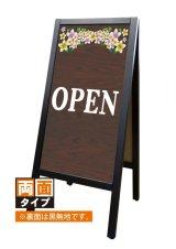 【花柄】リムーバブルA型マジカルボード