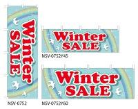 【Winter SALE】ウインターセールのぼり旗・横幕