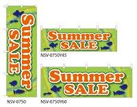 【Summer SALE】サマーセールのぼり旗・横幕