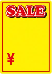 【SALE(S・M・L)】マジカルポップ