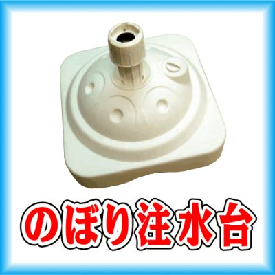 画像2: 韓国冷麺 のぼり旗 600×1800mm ポリエステル製